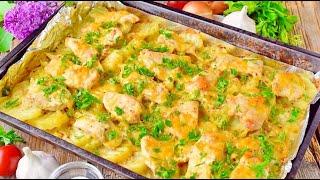 Мясо По Французски с Картошкой Рецепт на Любой Праздник Вкуснейшее Блюдо в Духовке 8 ЛОЖЕК