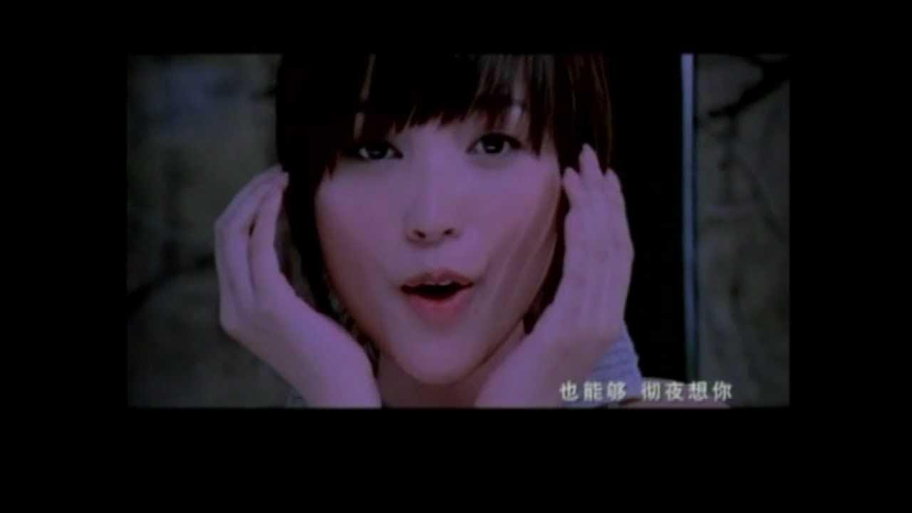 Kym Jin-sha: Unbelievable 金莎 不可思議 Shanghai Pretty Face