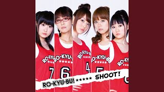 RO-KYU-BU! - Party Love ~おっきくなりたい~