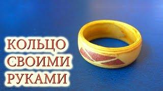 Как сделать кольцо из дерева своими руками