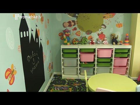 Дитяча кімната Українського Парламенту