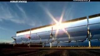 Как это работает ? Солнечная электростанция(Как это работает ? Солнечная электростанция., 2011-04-13T07:59:47.000Z)