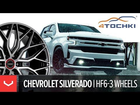 Chevrolet Silverado на дисках Vossen Hybrid Forged HF6-3