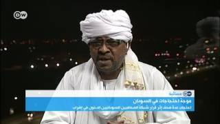 قيادي في الحزب الحاكم: لم يكن هناك عصيان مدني في السودان
