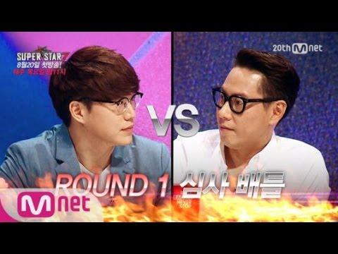 [SuperstarK7] A war of nerves between Yoon Jong shin and Sung Si Kyung