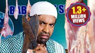 Vennela Kishore (Mutton Shop Worker) | Hilarious Comedy | Volga Videos