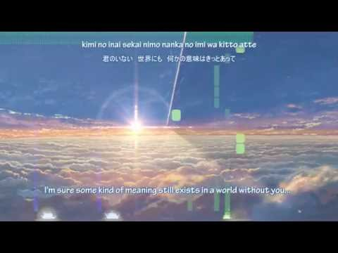 なんでもないや (movie ver.) ~ Nandemonai Ya FULL VERSION 【君の名は。】ENDING [ENGSUB WITH SYNTHESIA]