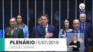 Plenário - Bolsonaro participa de homenagem ao Comando de Operações Especiais do Exército - 15/07/2019 10:00