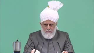 Friday Sermon: 15th March 2013 (Urdu)