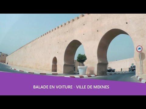 Balade voiture 🚘 Ville de Meknes - Maroc