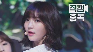 [Fancam] Binnie of OH MY GIRL(오마이걸 비니) CLOSER @M COUNTDOWN_151008 EP.51