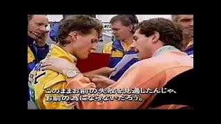 1991年 F1 第7戦 フランスGP(総集編より) thumbnail