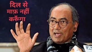 digvijay singh ko seriously lena hai  kya ||By Rajeev nigam ||