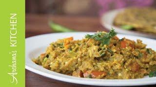 Baingan Bharta Recipe (spicy Smoked Eggplant) By Archana's Kitchen