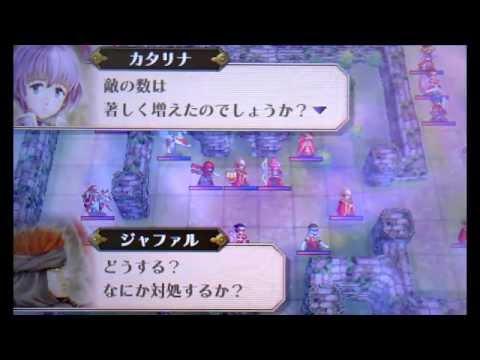 Fire Emblem: Awakening - DLC 13: Light vs Dark - Dark Side (Cellica) Part 1