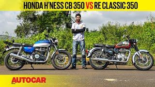 2021 Royal Enfield Classic 350 vs Honda H'Ness CB350 - Royal Rumble | Comparo | Autocar India