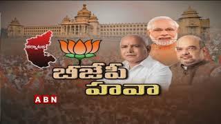 BJP Sweeps Karnataka Bypoll, Congress Accepts Defeat | Karnataka Latest News | ABN
