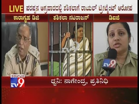 DG (Prisons) Refuses Allegations on Sasikala Getting VIP Treatment in Parappana Agrahara Jail