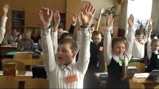 """""""Вчитель року 2017"""" Початкова освіта Відкритий урок Кисилиця Т.Г."""