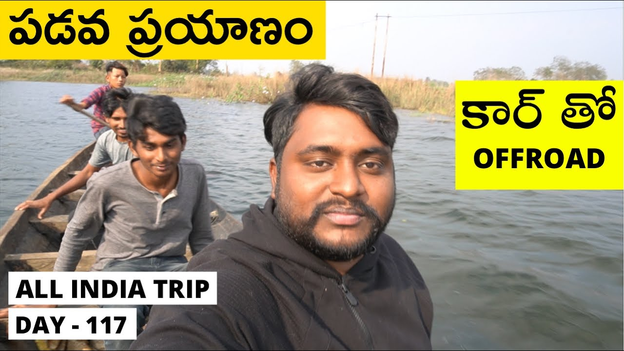 Adventure Boat Ride in Tripura | Tripura lo Offroad | Day - 117 | All India Trip in 200 Days |