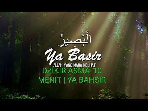 DZIKIR ASMAUL HUSNA 10 MENIT | YA BASHIR