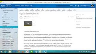 Дополнительный доход для всех  Онлайн бухгалтерия(Ссылка для регистрации на этом сервисе Контур Эльба e-kontur.ru/?p=67695112 Регистрация в мою команду по ссылке http://goo...., 2016-08-27T16:47:15.000Z)
