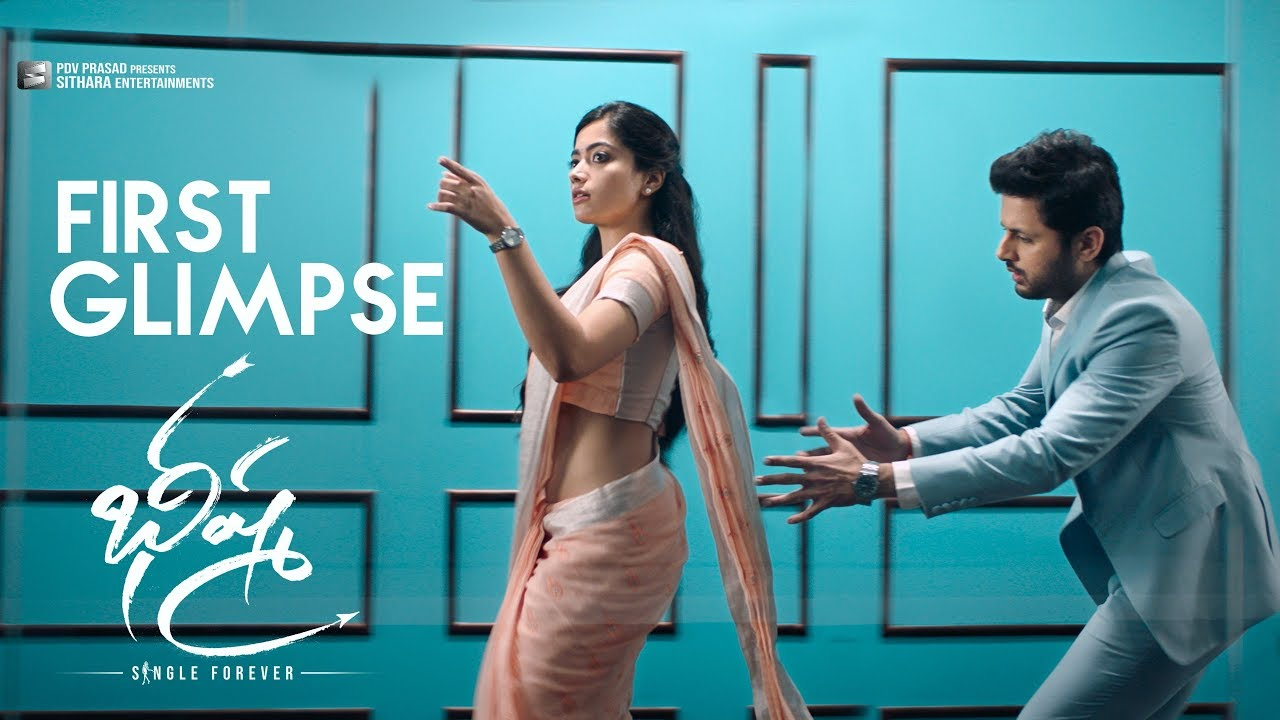 Image result for bheeshma telugu movie glimpse