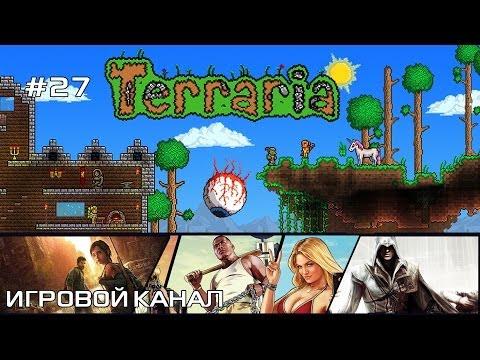 Terraria на русском часть 27 (PS3 / PSVITA) Хардмод Кобальтовый бур (Cobalt Drill)