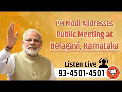 PM Shri Narendra Modi addresses public meeting in Belagavi, Karnataka : 09.05.2018