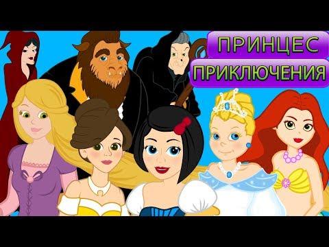 Мультфильм для 7 лет для девочек