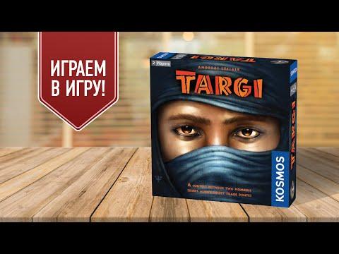 TARGI: Играем в дуэльную настольную игру