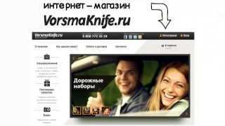Что подарить мужчине, начальнику.mp4(Что подарить мужчине начальнику? Ответ здесь: http://vorsmaknife.ru/ Выбор подарка мужчине, а тем более руководи..., 2013-12-19T17:01:32.000Z)