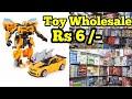 Toys wholesale market in delhi |cheapest Toys market in india | All type of toys at wholesale price