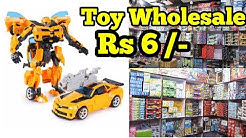 Toys wholesale market in delhi |cheapest Toys market in india | All type of toys at wholesale price