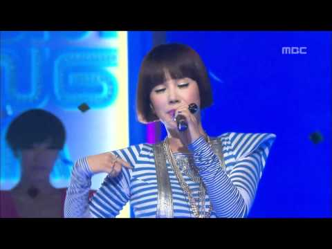 Download musik Uhm Jung-hwa - D.I.S.C.O(feat.T.O.P), 엄정화 - 디스코(feat.탑), Music Core 20080719 online
