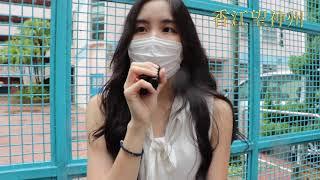 Publication Date: 2019-09-06 | Video Title: 數百舊生冒雨抗議中華基金中學被指對罷課秋後算賬(高清實錄)