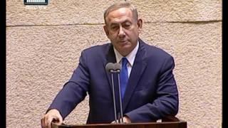 ערוץ הכנסת - שעת שאלות עם ראש הממשלה בנימין נתניהו 25.1.17