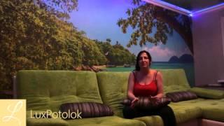 Потолки от luxpotolok.kz(Отзывы о качестве нашей работы Компания