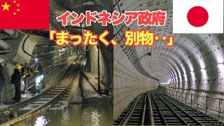 【海外の反応】中国製と日本製の違いに驚き!感動!ベトナムで建設中の日本製の地下鉄が完成。【にほんのチカラ】