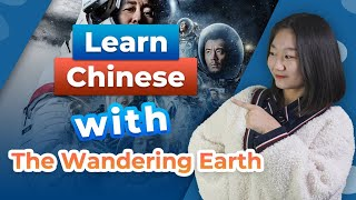 Learn Chinese with Movie | The Wandering Earth - Result Complement in Chinese [Chinese Grammar]
