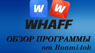 Заработок на Android через Whaff Locker (Whaff Rewards)
