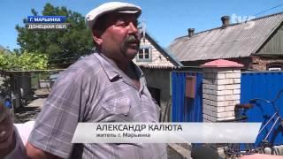 Марьинка: когда некуда бежать(Please watch: