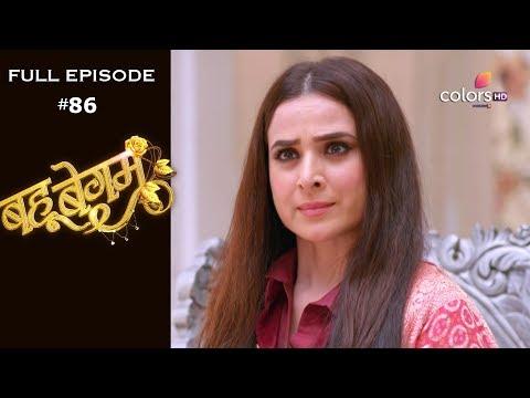 Bahu Begum - 8th November 2019 - बहू बेगम - Full Episode