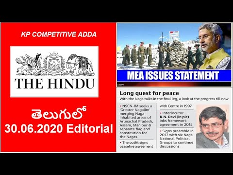 30.06.2020 The Hindu Editorial Analysis In Telugu || Today Hindu Editorial Analysis In Telugu