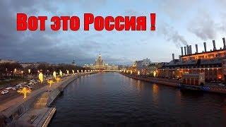 Смотреть видео Поездка в РОССИЮ Москва онлайн