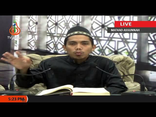Nida Ul Islam Kissa Sin Rasul Saw 5 Sheikh Jomar Naing Tausug