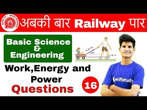 9:00 AM - RRB ALP CBT-2 2018 | Basic Science and Engineering By Neeraj Sir | Work, Energy and Power