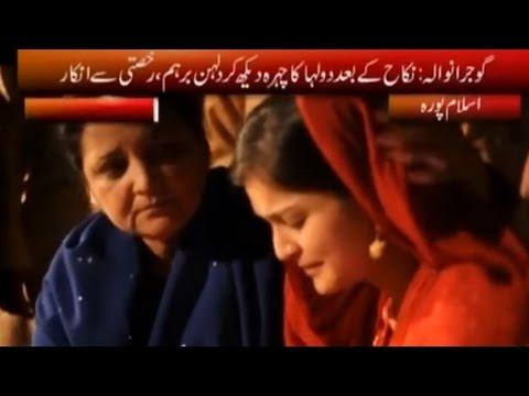 Dulha Nashaye, Shadi Khatam - Koi Dekhe Na Dekhe Shabbir To Dekhe Ga 22 November 2016