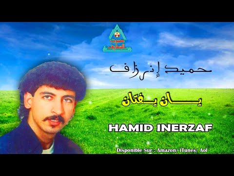 MUSIC INERZAF HAMID TÉLÉCHARGER DE