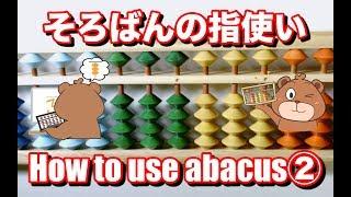 ワンタッチそろばん購入はこちらから(セール中!) →https://amzn.to/2...